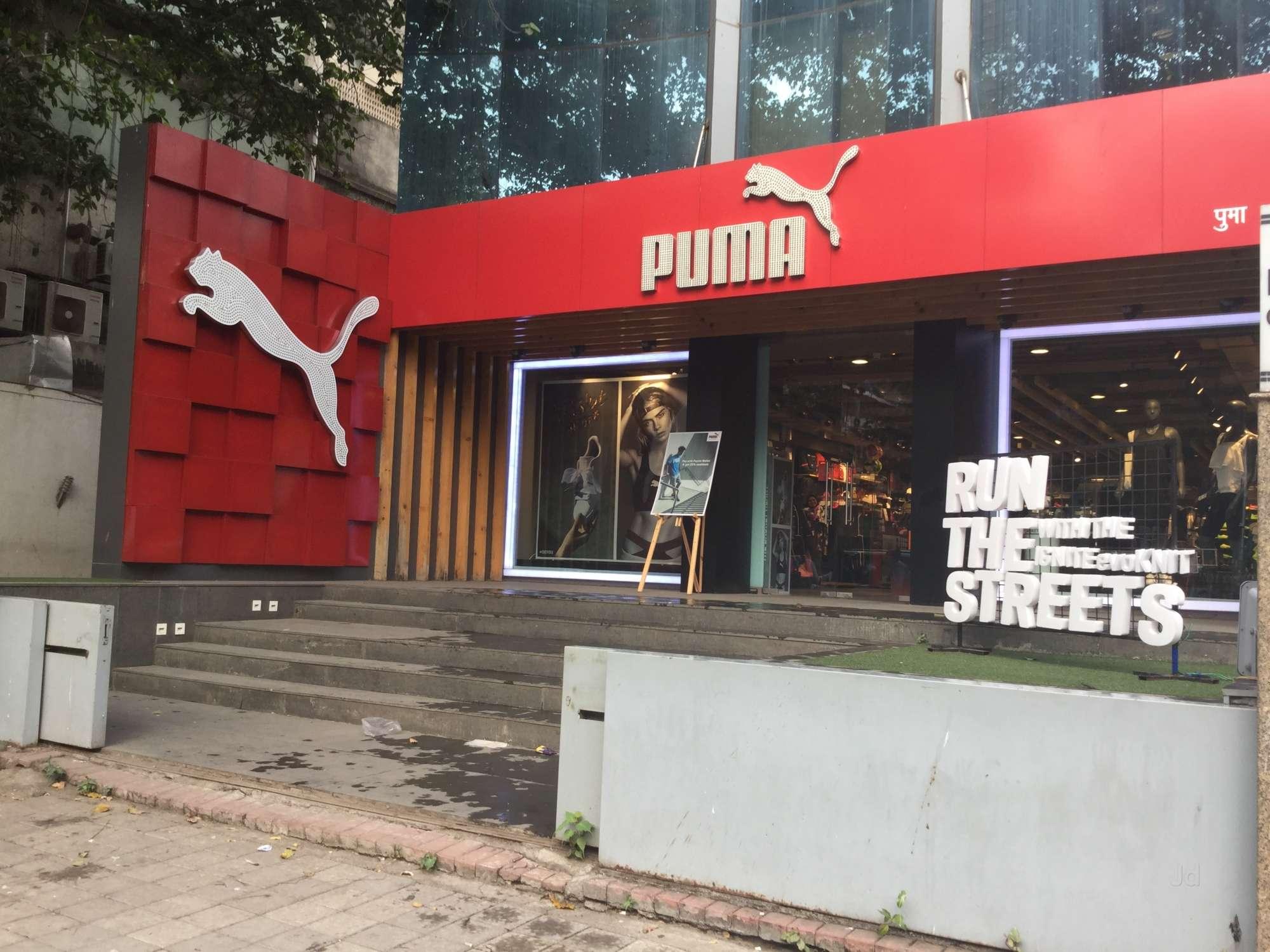 best website d648b 699a9 puma corporate office