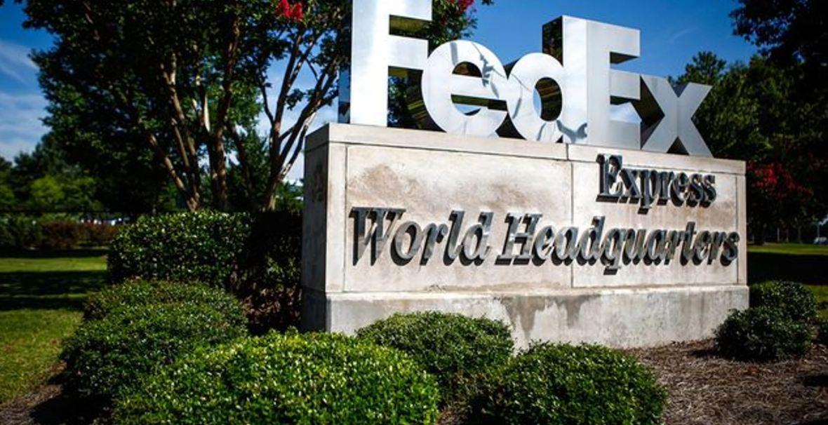 FedExHeadquarters info